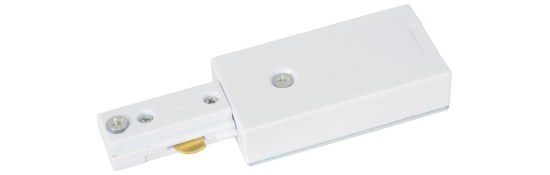 Track Light Power Input White