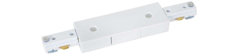 Track Light Mid Power Link White