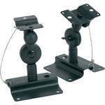 Adjustable speaker brackets - adjustable in 2 directions by Adastra, Part Number 103.012UK