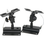 Adjustable speaker brackets - With ball joint in all directions by Adastra, Part Number 103.015UK