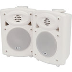 QR5AW - 5in amplified stereo Speaker System - White by QTX, Part Number 178.201UK