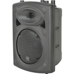 QR8K active moulded speaker cabinet - 80Wmax by QTX, Part Number 178.310UK