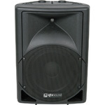 QS12A Active moulded speaker cabinet, 12in, 250W by QTX, Part Number 178.565UK